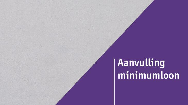 Aanvulling minimumloon